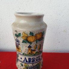 Antigüedades: TARRO DE TRIANA. Lote 103305179