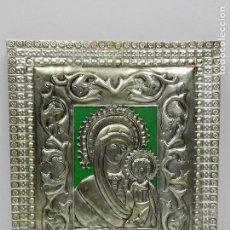 Antigüedades: CUADRO RELIGIOSO DE PLATA. ICONO RELIGIOSO DE PLATA. SANTO. GRIEGO. ARTE BIZANTINO. Lote 103546807