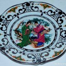 Antigüedades: PLATO DE PORCELANA CHINA EN PLATA DE LEY ARTLYNSA. Lote 103568923