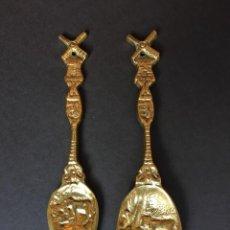 Antigüedades: CUBIERTOS DECORATIVOS ANTIGUOS. Lote 103763639