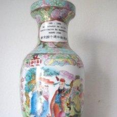 Antigüedades: PRECIOSO JARRON CHINO HECHO Y PINTADO A MANO SELADO 1998,1999 EN RECUERDO DE GUANG.JING. Lote 103804087