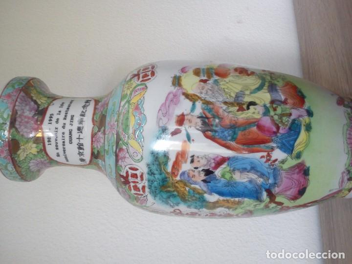 Antigüedades: PRECIOSO JARRON CHINO HECHO Y PINTADO A MANO SELADO 1998,1999 EN RECUERDO DE GUANG.JING - Foto 5 - 103804087