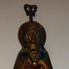 Antigüedades: AVE MARIA CON ESMALTES VER FOTOS. Lote 103815415