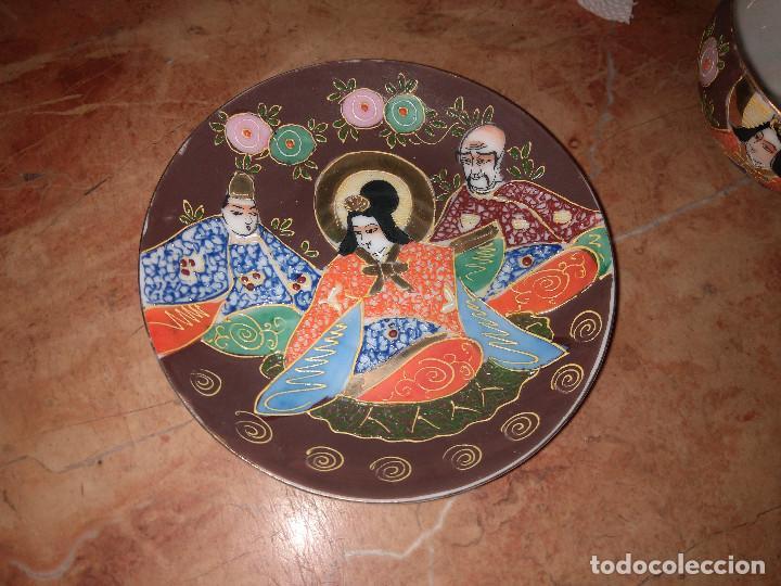 Antigüedades: 3 TAZITAS DE CAFE Y PLATITOS - Foto 5 - 103816479