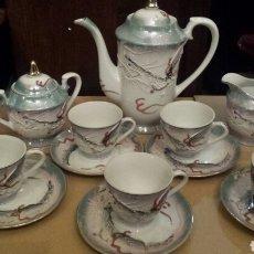 Antigüedades: JUEGO CAFE JAPAN VINTAGE. Lote 103861402