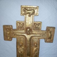 Antigüedades: CRUZ ROMÁNICA-ARTESANÍA. Lote 103888751