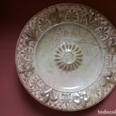 Antigüedades: PLATO REFLEJADO MANISES. Lote 103915359