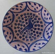 Antigüedades: INTERESANTE ANTIGUO LEBRILLO FAJALAUZA CERAMICA POPULAR GRANADA SIGLO XIX PINTADO A MANO AVE . Lote 120856126