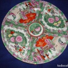 Antigüedades: PLATO PORCELANA DE MACAO 26CM DIAMETRO. Lote 103987043