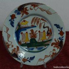Antigüedades: PLATO DE DELFT SIGLO XVIII. Lote 104023767