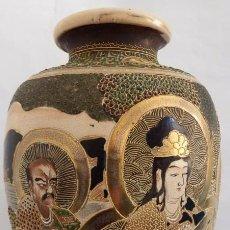 Antigüedades: ANTIGUO JARRÓN EN CERÁMICA SATSUMA . Lote 104043807