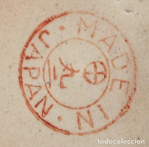 Antigüedades: JARRÓN EN CERÁMICA SATSUMA - Foto 11 - 104044227