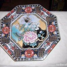 Antigüedades: BONITO PLATO OCTOGONAL CON DECORACION FLORAL MARCADO EN LA BASE JAPAN. Lote 104106091