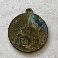 Antigüedades: MEDALLA DEL SANTUARIO DE NUESTRA SEÑORA DE LA PRADERA. Lote 104183011