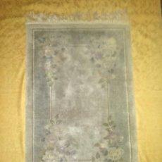 Antigüedades: ELEGANTE ALFOMBRA PERSA. Lote 104242007