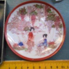 Antigüedades: PLATO CHINO . ORIENTAL CON SELLO - . Lote 104259507