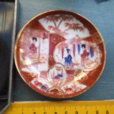 Antigüedades: PLATO CHINO . ESCENA ORIENTAL CON SELLO - DORADO ORO. Lote 104259595
