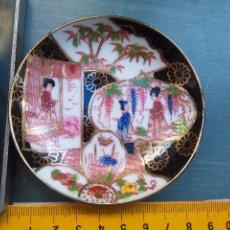 Antigüedades: PLATO CHINO . ESCENA ORIENTAL CON SELLO - DORADO ORO. Lote 104259639