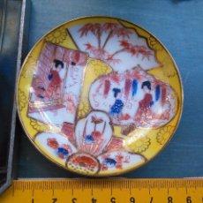 Antigüedades: PLATO CHINO . ESCENA ORIENTAL CON SELLO - DORADO ORO. Lote 104259679