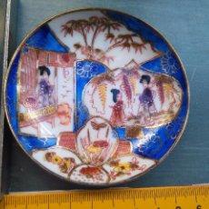 Antigüedades: PLATO CHINO . ESCENA ORIENTAL CON SELLO - DORADO ORO. Lote 104259803