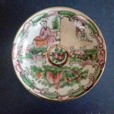 Antigüedades: CUENCO PORCELANA MACAO - CHINA - 10 CM. Ø. Lote 104728087