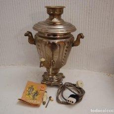 Antigüedades: SAMOVAR ELÉCTRICO. Lote 104889231