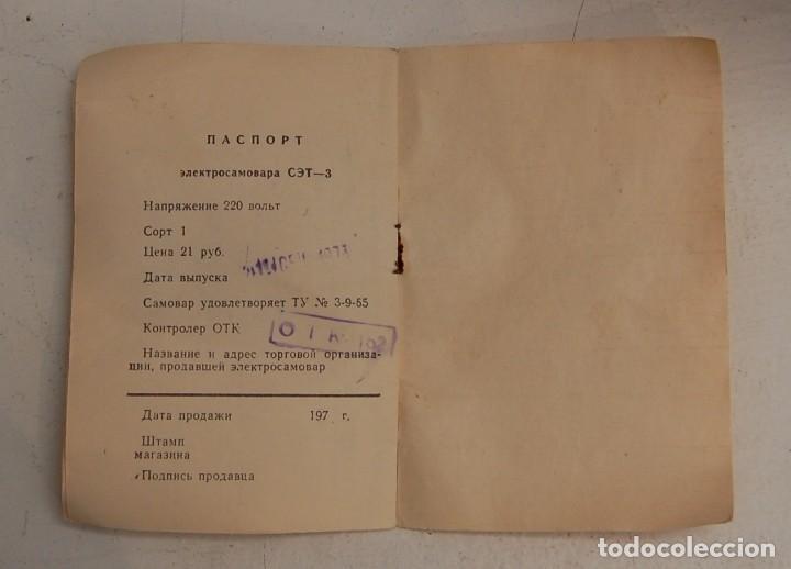 Antigüedades: SAMOVAR ELÉCTRICO - Foto 9 - 104889231