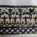 Antigüedades: 2 AZULEJO RACHOLA, EN TÉNICA DE ARISTA SEGÚN MODELO DE TOLEDO S, XV, CON SELLO V. QUISMONDO. Lote 105059275