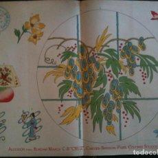 Antigüedades: EL CONSULTOR DE LOS BORDADOS EDICION LUJO -Cº617. Lote 105098751