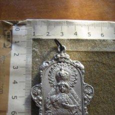 Antigüedades: SEVILLA - RARISIMA MEDALLA ALUMINIO HDAD MACARENA - FUE DE LAS PRIMERAS QUE SE HICIERON. Lote 105188539