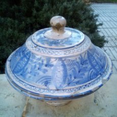 Antigüedades: PILA BAUTISMAL SIGLO XVIII. Lote 105243232