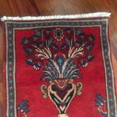 Antiques - Pequeño tapete persa, origen Ardakán (Irán) - 105329242