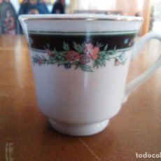 Antigüedades: TAZA DE PORCELANA CHINA.. Lote 105426627