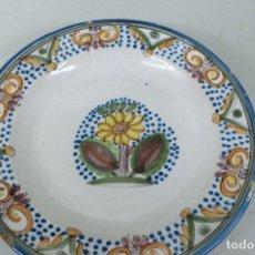Antigüedades: PLATO DE MANISES . Lote 105580555