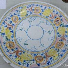 Antigüedades: PLATO DE MANISES. Lote 105587899