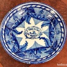 Antigüedades: PLATO MANISES.. Lote 105940307