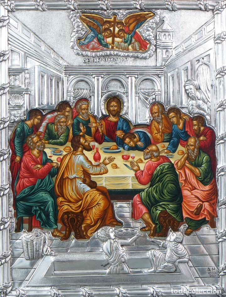 Antigüedades: Icono tradicional estilo bizantino Última Cena en plata 950 siglo XX - Foto 2 - 105985403