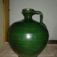 Antigüedades: PERULA O ACEITERA DE UBEDA JAÉN. Lote 106021486
