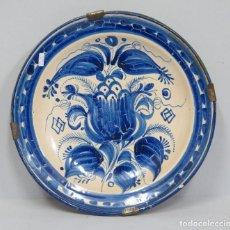 Antigüedades: GRAN PLATO DE CERAMICA DE MANISES. SIGLO XIX. Lote 106263239