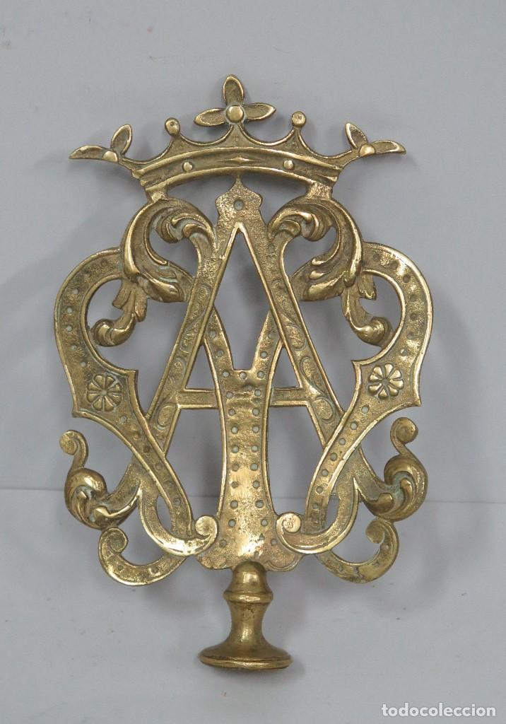 BONITO REMATE DE VARAL PROCESIONAL MARIANO DE BRONCE. SIGLO XVIII-XIX (Antigüedades - Religiosas - Ornamentos Antiguos)
