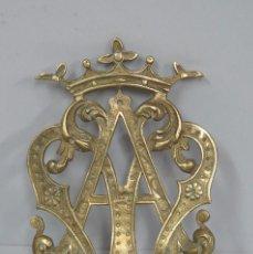 Antigüedades: BONITO REMATE DE VARAL PROCESIONAL MARIANO DE BRONCE. SIGLO XVIII-XIX. Lote 106440179