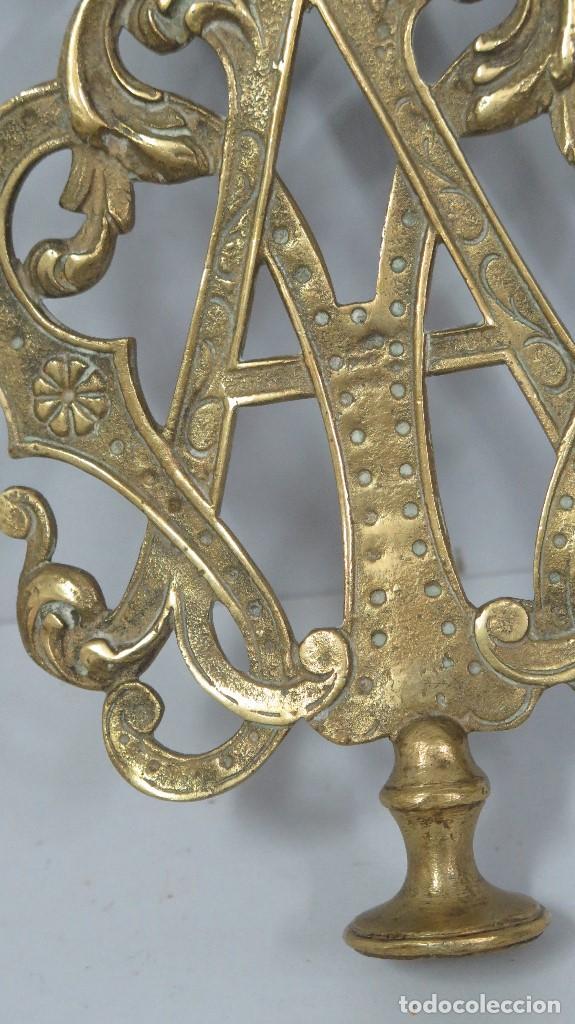 Antigüedades: BONITO REMATE DE VARAL PROCESIONAL MARIANO DE BRONCE. SIGLO XVIII-XIX - Foto 2 - 106440179