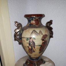 Antigüedades: JARRÓN CERÁMICA SATSUMA STYLE. Lote 106570100