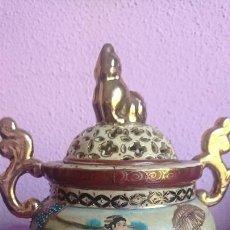 Antigüedades: JARRÓN CHINO SATSUMA. Lote 106652135