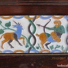 Antigüedades: AZULEJO RAMOS REJANO. Lote 106800351