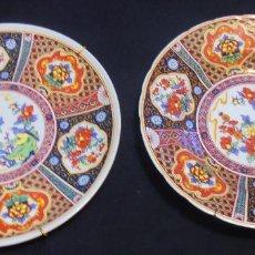 Antigüedades: 2 PLATOS DE PORCELANA CHINA, ANTIGUOS. Lote 107039151