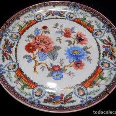 Antigüedades: PLATO CHINO. Lote 107045107