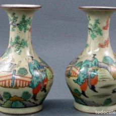 Antigüedades: PAREJA DE JARRONES VIOLETEROS PORCELANA CHINA CON SELLO SIGLO XIX. Lote 107213843