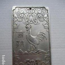 Antigüedades: LINGOTE DEL HOROSCOPO CHINO - GALLO - EN PLATA ORIENTAL DEL TIBET. 130 GRAMOS. . Lote 107433087