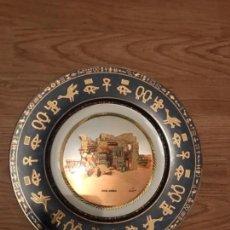 Antigüedades: COLORIDO PLATO EGIPCIO DE PORCELANA DE LIMOGES. Lote 107436711